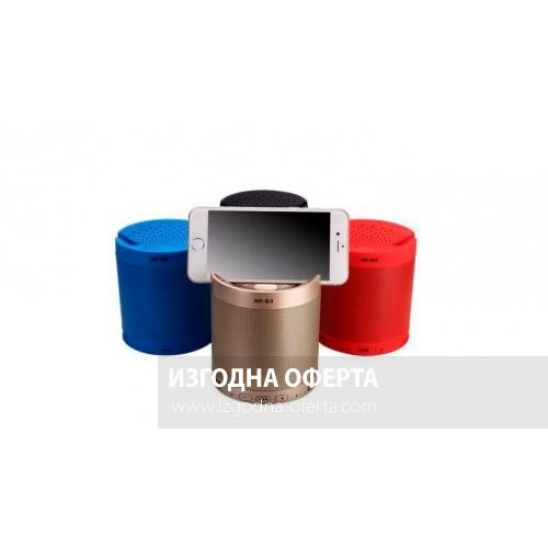Безжична колонка за телефон HF-Q3
