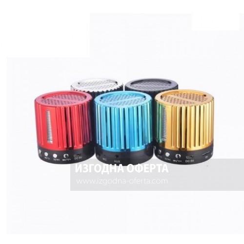 Musik Speaker (WX-510)