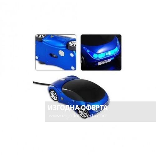 USB Мишка за компютър под формата на кола-синя