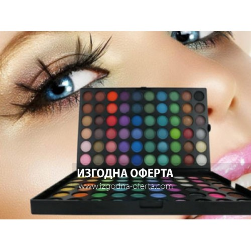 Голям комплект от 120 цвята сенки за очи за професионален грим