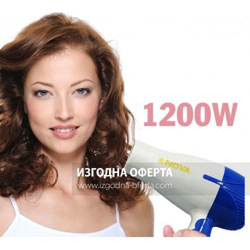 Компактен сгъваем сешоар Nova N-6132 1200W