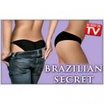 Brazilian Secret - за по-секси дупе
