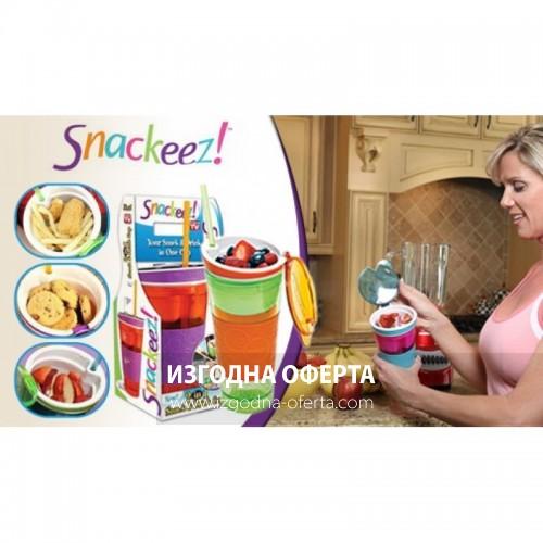 Snackeez чаша за напитка и закуска – 2в1