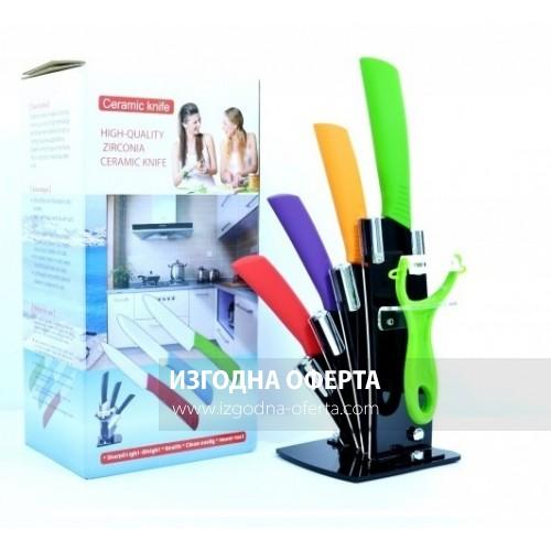 Комплект 4 керамични ножа, белачка и поставка