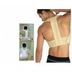 Коректор гръб-рамене ELAST 1008
