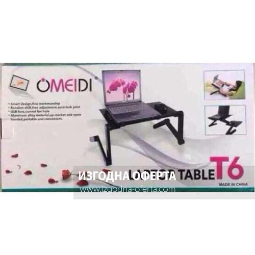 Сгъваема маса за лаптоп Omeidi T6