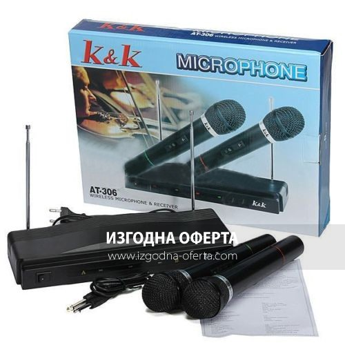 Комплект безжични микрофони с приемник 2 бр. K&K 306