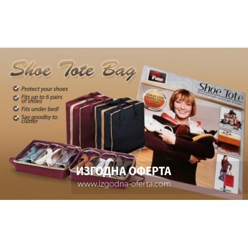 Органайзер-чанта за обувки Shoe Tote