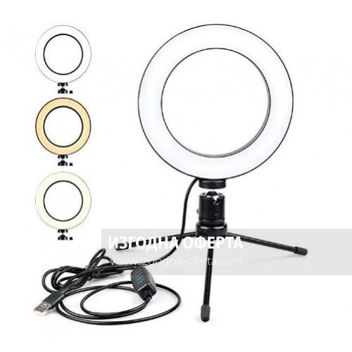 LED ринг лампа с метален трипод