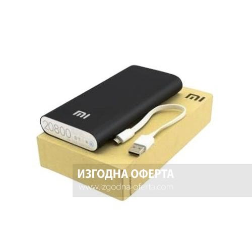 Външна батерия Xiaomi 20800mAh Mi Power Bank