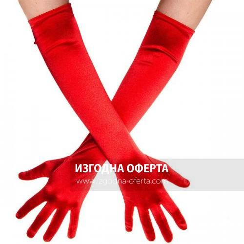 Червени дълги сатенени ръкавици