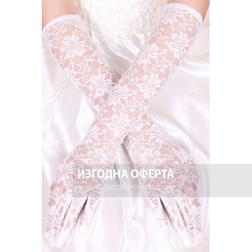 Бели дълги дантелени ръкавици