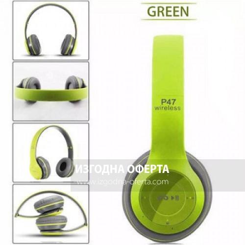 Безжични блутут слушалки OPEN P47, зелени