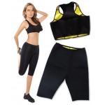 Sport Slimming Bodysuit - неопренов комплект за отслабване