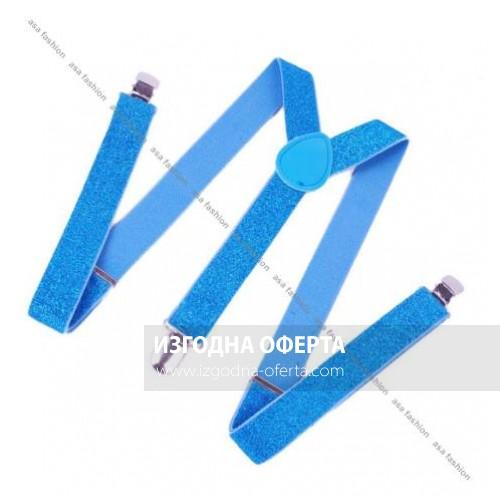 Сини тиранти с брокат