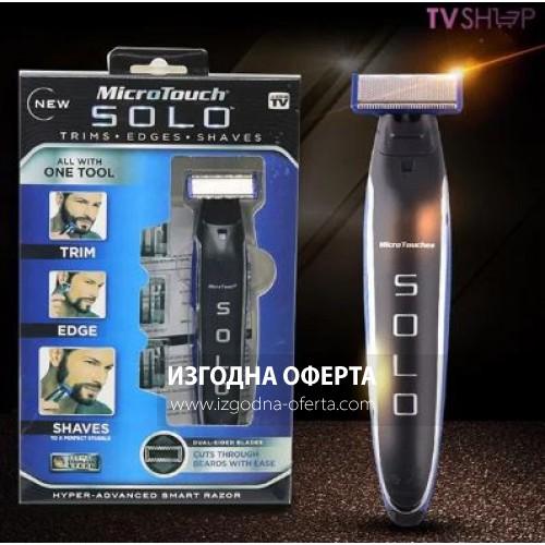 Мъжки Тример Micro Touch Solo за лице , брада и тяло. Самобръсначка