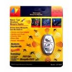 Преносимо устройство за защита от Комари ZF 800E