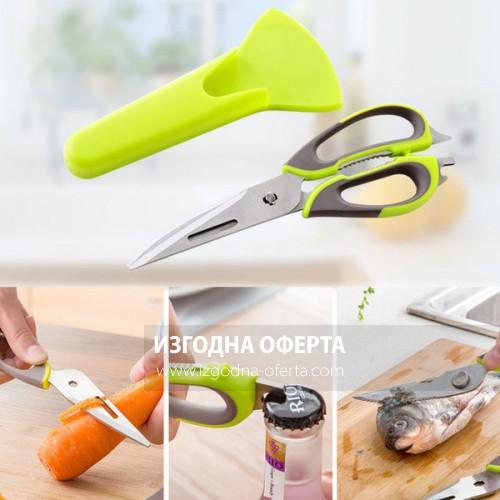 Мултифункционална Кухненска Ножица