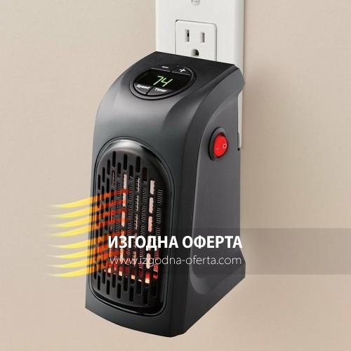 Oтоплителен уред за цялата стая ХЕНДИ ХИЙТЪР