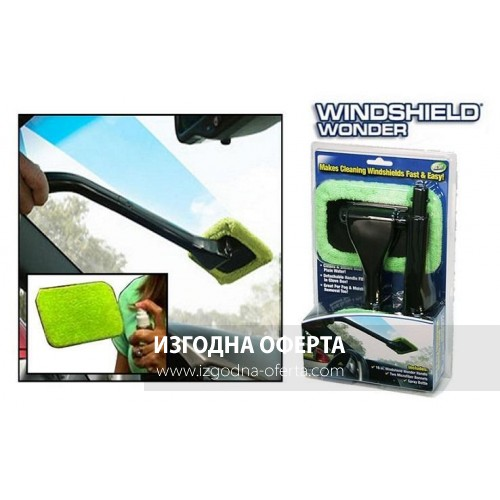 Windshield Wonder - Против запотени авто стъкла