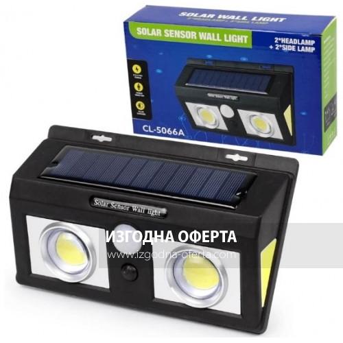 Соларната лампа с датчик за движение CL-5066B
