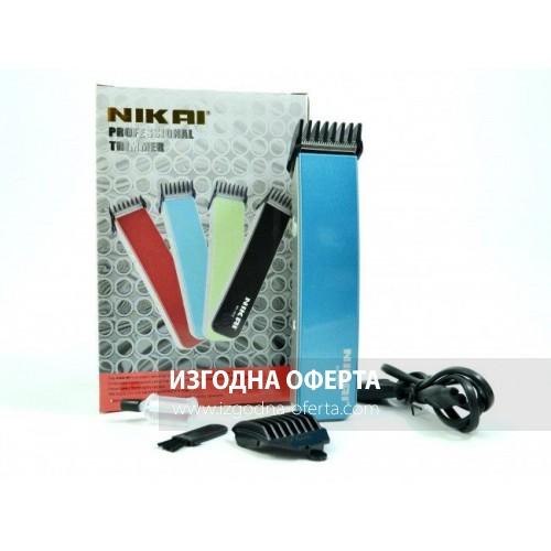 Машинка за подстригване NIKAI NK1072 ORANGE