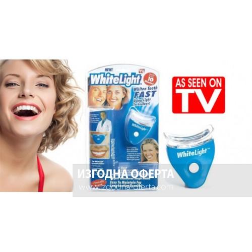 UV Система за избелване на зъби WhiteLight в домашни условия